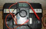 Как проверить емкость аккумуляторной батареи