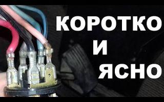 Как завести жигули без ключей