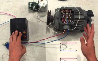 Как подключить асинхронный двигатель на 220 вольт