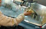 Почему потеют стекла в автомобиле
