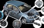 Ремонт и установка газового оборудования на автомобиль