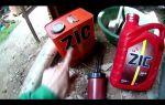 Какое масло заливать в коробку ваз 2107