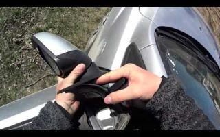Замена зеркала заднего вида форд фокус 2