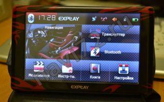 Обновить карты на навигаторе explay