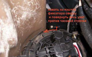 Снять вентилятор печки рено меган 2