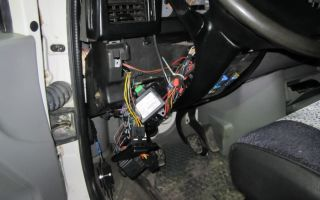 Как найти иммобилайзер в машине