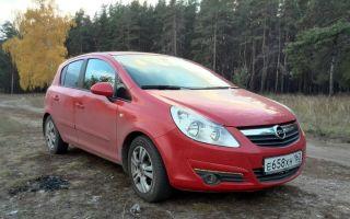 Opel corsa d 2007 отзывы