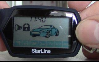 Как полностью отключить сигнализацию Старлайн (StarLine)на машине