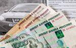 Сколько штрафов «забыли» оплатить российские водители?