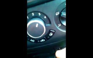 Как отключить кондиционер на шевроле авео т300