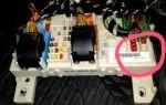 Предохранители форд фокус 3 ближний свет фар