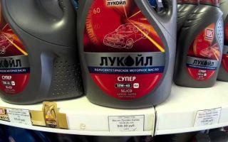 Сколько масла в хонда срв 2.4