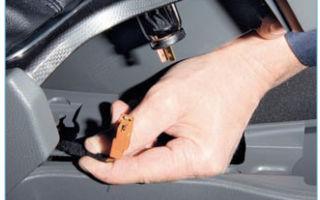 Как снять прикуриватель на форд фокус 2