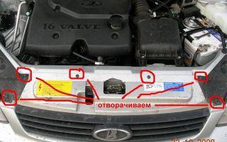 Как заменить решетку радиатора на приоре