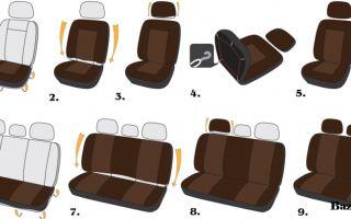 Как правильно надеть чехлы на сиденья автомобиля
