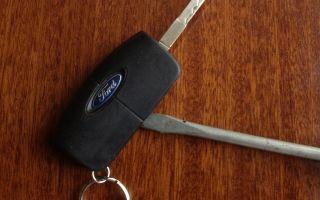 Поменять батарейку в ключе форд фокус 2