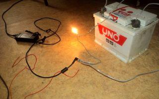 Как быстро зарядить аккумулятор без зарядного устройства