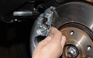 Рено дастер как заменить тормозные колодки