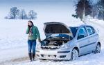 Не заводится машина в мороз аккумулятор новый