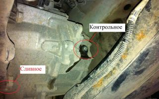 Opel astra h замена масла в коробке