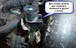 Проверить масло в вариаторе ниссан х трейл