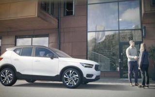 Volvo начинает поставки автомобилей, заказанных через службу подписки