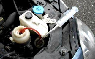 Не работает гидроусилитель руля форд фокус 2