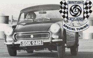 Throwback четверг 1971: британская специальная настройка leyland