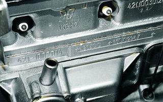 Где находится номер двигателя на газели?