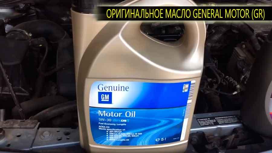 какое масло в двигатель лить опель вектра