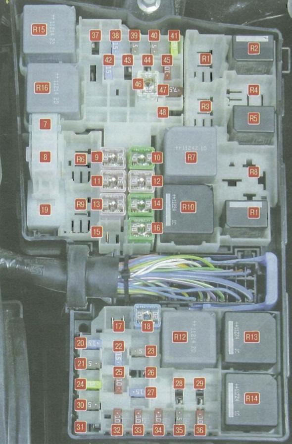 Схема реле форд фокус фото 184