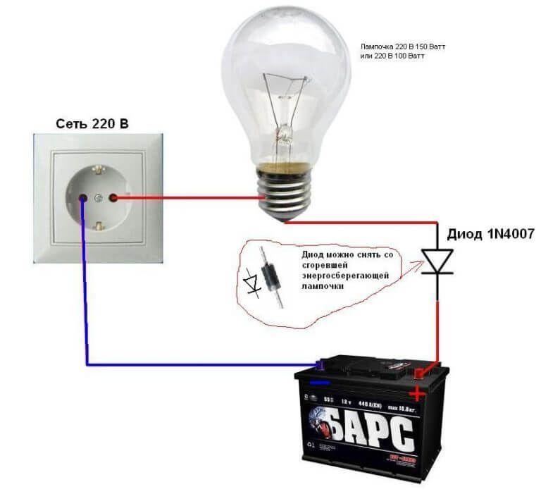 как в домашних условиях зарядить аккумулятор explay